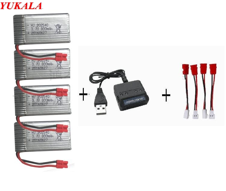 все цены на YUKALA X5HW X5HC RC Drone Battery 3.7V 800mAh Lipo Battery Spare Parts RC Quadcopter with 4 in1 cable  Free shipping онлайн