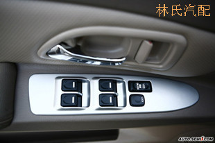 for Great wall cuv h3 haversian electric window doors and windows lift window lifter switch