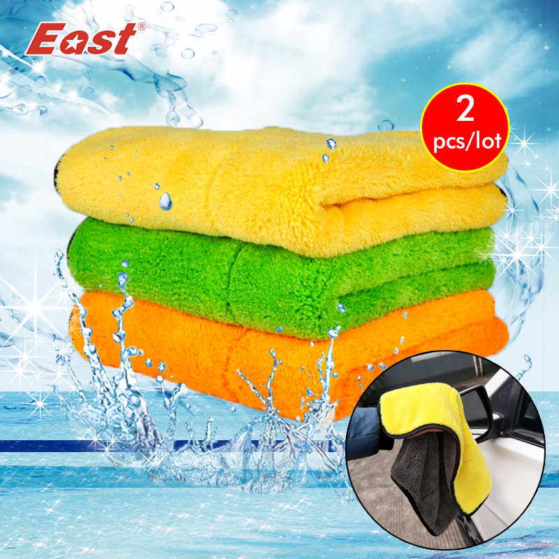 East 2 Pcs 45x38 CM Thick Plush Microfiber Cleaning Cloths Car Care Wax Polishing Waxing Detailing Towels Velvet Washing Towel