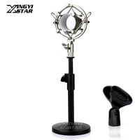 Metal Spider Microphone Shock Mount Clip Desktop Stand Mic Holder Suspension Shockproof For Avantone CV 12 BLA 95 CK 6 7 BV 1 12