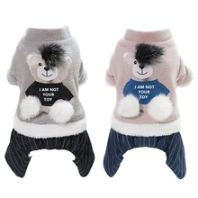 Cute Bear Pet Dog Coat Jackets Cotton Clothing Warm Winter Outdoor Outwear Jumpsuit Costume Small Medium Breeds Chihua Poodle