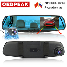 цены 4.3 Inch Car DVR Camera  RearView Mirror HD 1080P Dual Lens Digital Video Recorder With Rear view camera Dash Cam Dropshipping