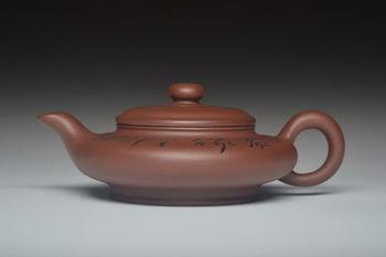 exquisite Rare Chinese handmade Writing of yixing Flat pot