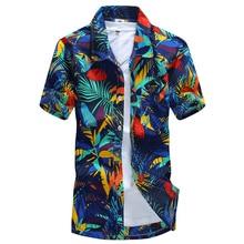 Summer Mens Surf Shirt Hawaiian Chemise Homme Coconut Palm Print Sports Beach Shirts Swimming Shirt Sun Protection Plus Size 4XL watercolor coconut palm print button up shirt
