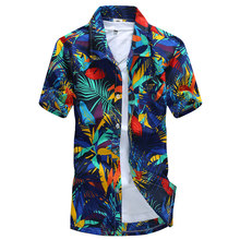 Summer Mens Surf Shirt Hawaiian Chemise Homme Coconut Palm Print Sports Beach Shirts Swimming Shirt Sun Protection Plus Size 4XL(China)