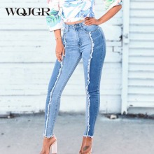 WQJGR High Waisted Jeans Women Skinny Pencil Pants Fringe Decoration Plus Size Blue Gradient