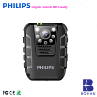 Philips VTR8100 HD Body Cam Infrared Night Vision DVR Police Warn Camcorders Video Recorder