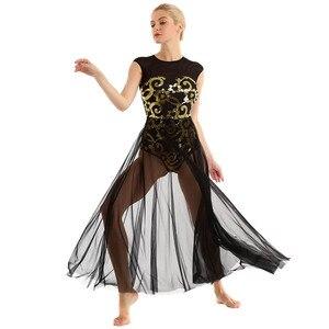 Image 3 - Phụ Nữ Trữ Tình Đầm Vũ Trang Phục Áo Hoa Kim Sa Lấp Lánh Xe Tăng Leotard Đầm Maxi Cho Trữ Tình Hiện Đại Múa Đương Đại Đầm