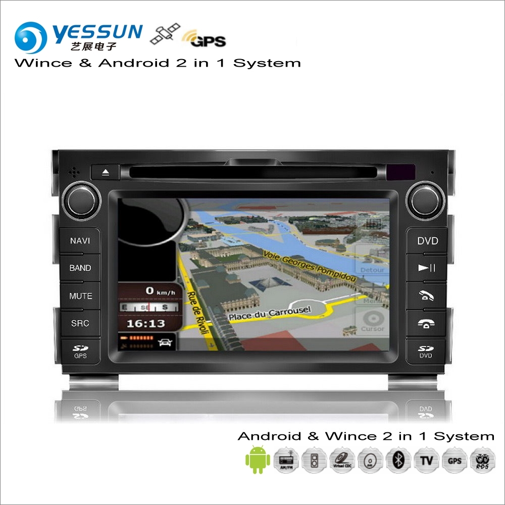 YESSUN For KIA Ceed / Venga 2009~2016 - Car Android Navigation Radio CD DVD Navi Map Audio Stereo Video GPS Player Screen System yessun for mazda cx 5 2017 2018 android car navigation gps hd touch screen audio video radio stereo multimedia player no cd dvd