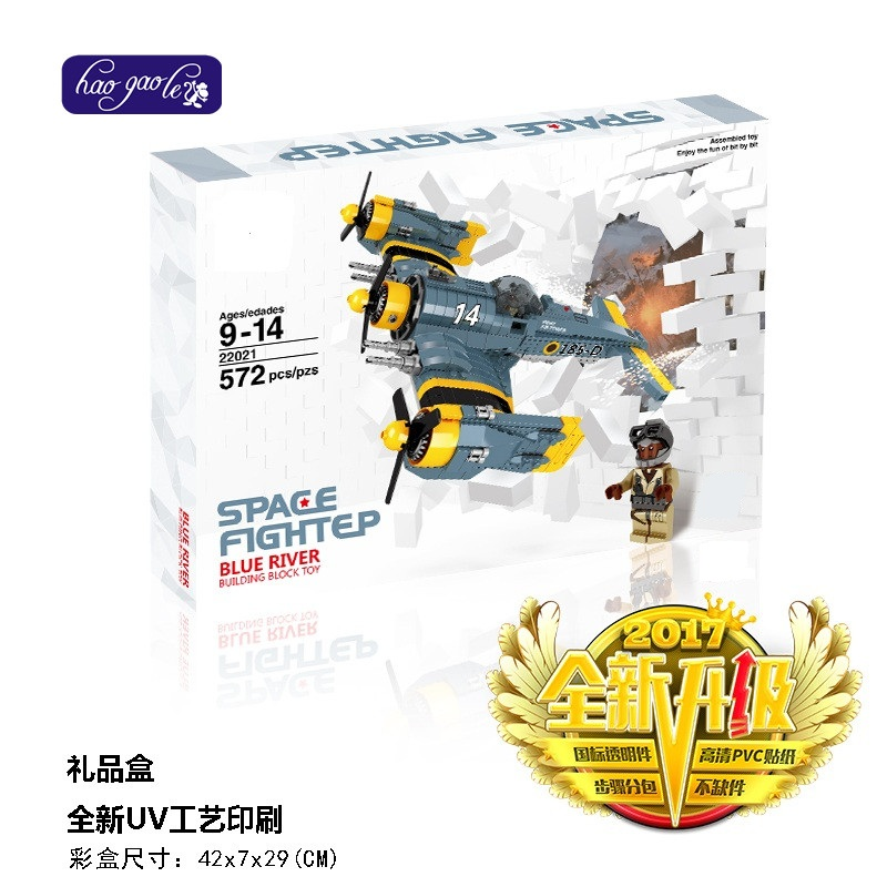 Lepin Technic 22021 572Pcs The Beautiful Science Fiction Fighting Aircraft Building Blocks Set Space Fighter Toys for children цена