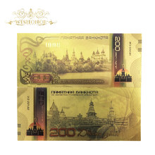 Paper-Money Banknotes Collection Gifts World-Cup Roubles Russia Gold-Plated 24k in