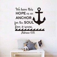 Надеемся, что якорь Soul Наклейки на стену Ocean Стиль парусник якорь узор виниловые наклейки на стены для Спальня Домашний Декор
