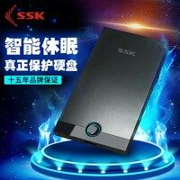 2.5 inch USB3.0 metal notebook mobile hard disk box SATA serial solid mechanical hard disk box