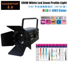 TIPTOP TP018 180W RGBW 4IN1 COB Film As Arri LED Fresnel Studio spot Light Camera DV Camcorder Aluminum Zoom Profile Light