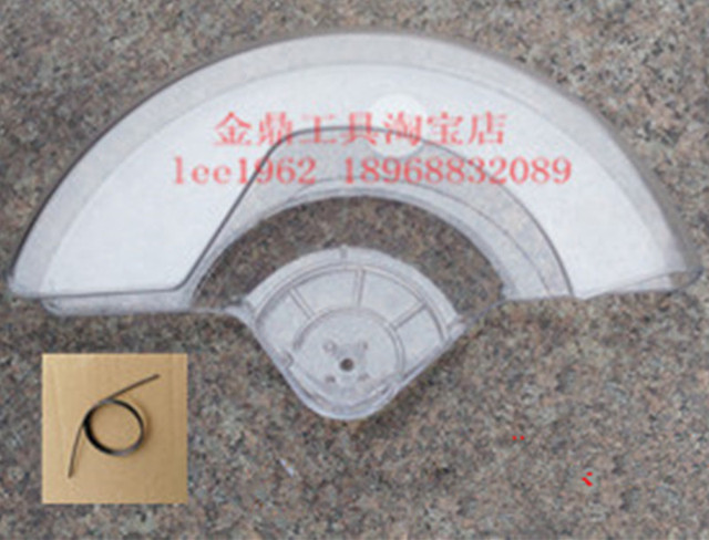 בטיחות כיסוי להחליף לקיטה LS1040 LS1040F 416003 8 414531 7 LS1030 LS1045 1040