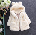 Winter Baby Girls Faux Fur Fleece Coat Party Pageant Warm Jacket 80-150cm Snowsuit Baby Outerwear Children Clothes AF-1669