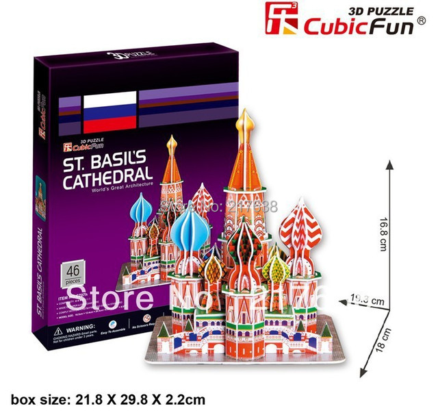 3D puzzle ST. BSIL'S CATHEDRAL  building model middle size ,  educational DIY toys, free shipping.
