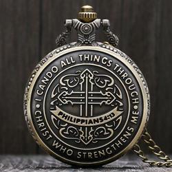 Я могу сделать все вещи через Христа, который укрепляет меня Библия Филиппийцам 4:13 Бог Иисус христианская карманные часы Религиозные