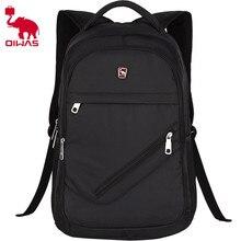 OIWAS Многофункциональный одноцветное Цвет Для мужчин Для женщин ноутбук рюкзак Бизнес Стиль сумка Школа сумка
