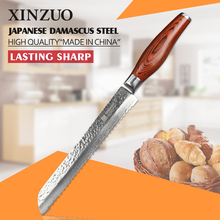 XINZUO 8″ inch bread knife high quality bread knife Japanese Damascus steel kitchen knife with Color wood handle free shipping