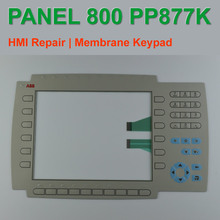 PANEL 800 PP877K 10.4″#10354 Membrane Keypad for HMI Panel repair~do it yourself,New & Have in stock