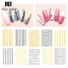 3D Nail Stickers Lines Mixed Patterns Gold Black Colors Nail Self-adhesive Transfer Decals Paper Nail Art Decorations Tips цена