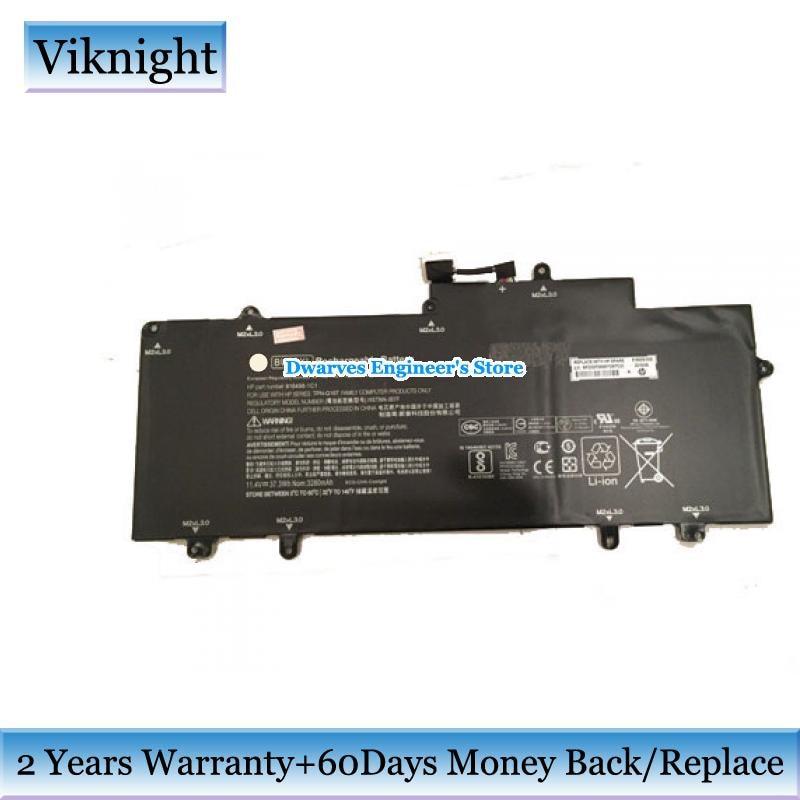 Batterie dorigine 37.3Wh BU03XL pour ordinateur portable Hp Chromebook 14 G4Batterie dorigine 37.3Wh BU03XL pour ordinateur portable Hp Chromebook 14 G4