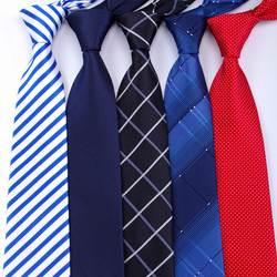 20 Стиль строгие Галстуки Бизнес Vestidos Свадебный классический Для мужчин галстук сетка в полоску 8 см мужские галстуки модные аксессуары Для