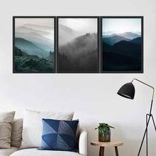 Haochu картина дождь туман лес печать впечатление плакат простой