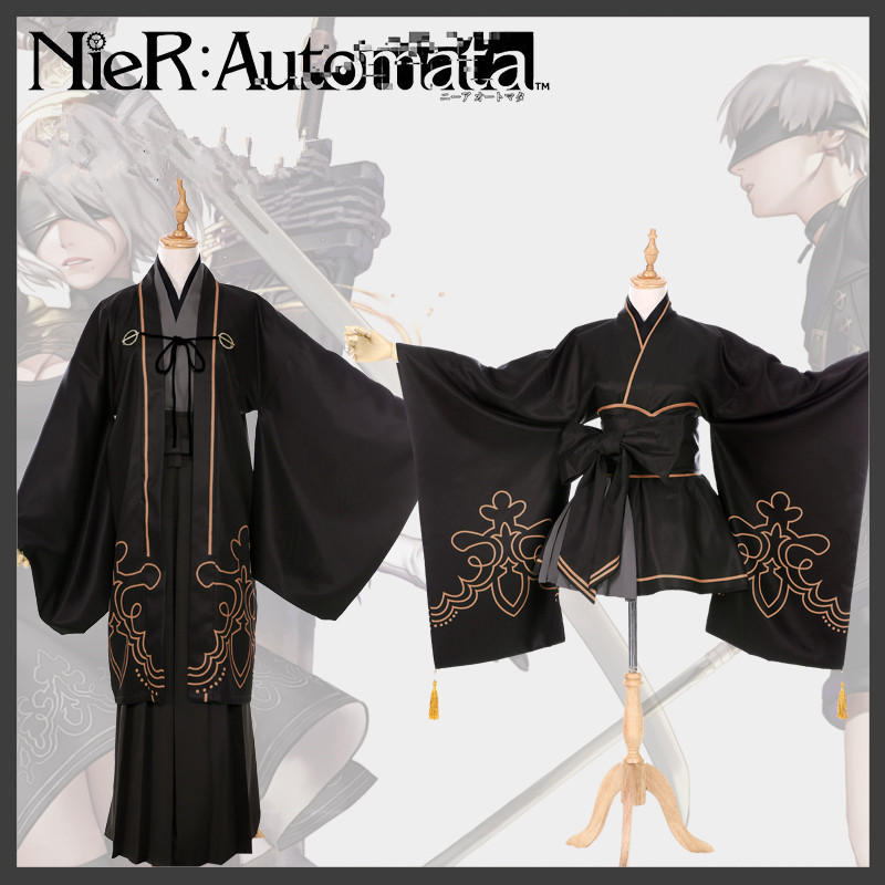 New Game Anime NieR Automata Cosplay YoRHa No 2 Type B YoRHa No 9 Type S