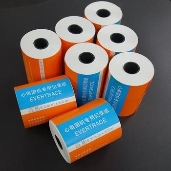 10 sztuk papier do druku ekg rysunek ekg 63mm * 30m trójprzewodowe urządzenie do ekg dedykowany papier do nagrywania ekg tanie i dobre opinie Papier do kopiowania 100g 1-500 arkuszy CZ2480 Oyimrhjdg 63mm*20m
