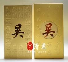 จัดส่งฟรี 50 pcs/1 lot แพ็คเก็ตสีแดงจีนใหม่ปีที่กำหนดเอง luxury gold ซองจดหมายฮ่องกงนามสกุลครอบครัวจีน crests