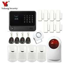YobangSecurity Wi-fi Wired WIFI GSM House Safety System APP Management Strobe Siren Out of doors Magnetic Door Sensor PIR Detector
