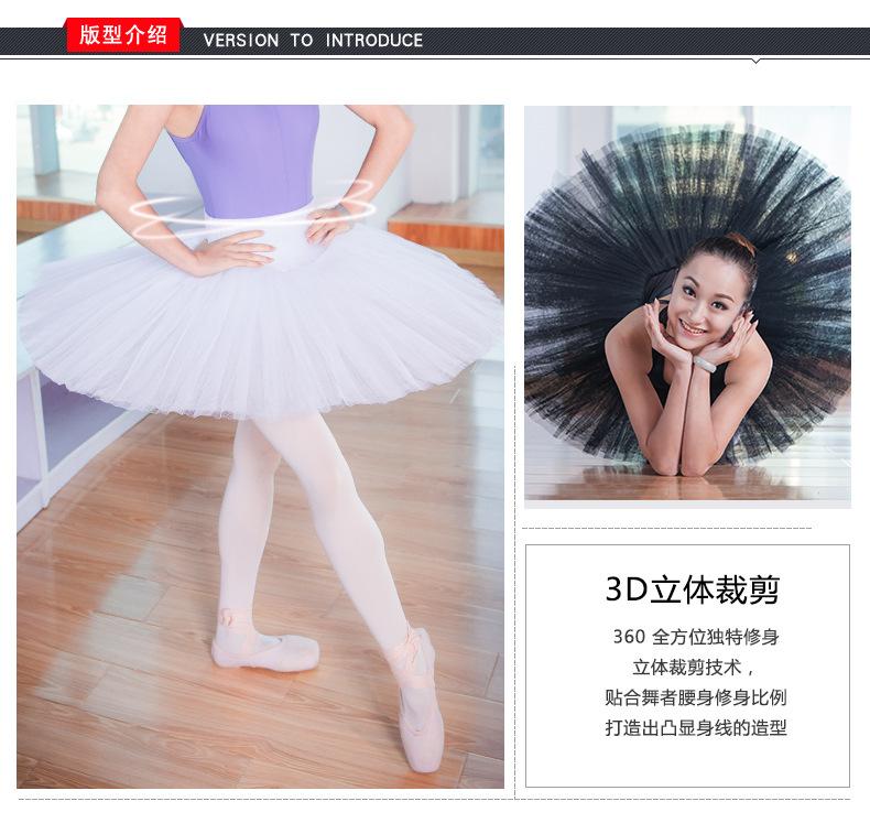 ballet tutu (18)