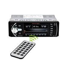 كاميرا راديو بلوتوث MP3
