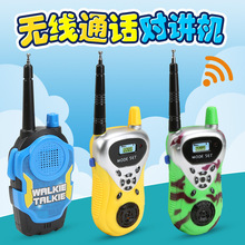 Buy Children's mini walkie talkie toy 2 packs Wireless call parent-child interaction room outdoor toys intercom two way radio toy directly from merchant!