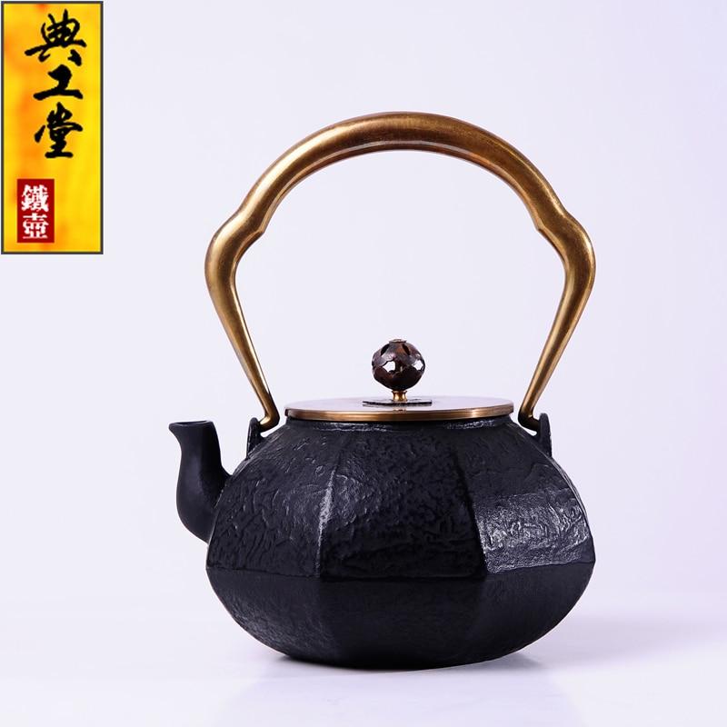 Japan iron pot Scene star cast iron pot Special coating iron pot Boiling water potJapan iron pot Scene star cast iron pot Special coating iron pot Boiling water pot