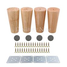 Natural Wood Reliable 120x58x38mm Wood Furniture Leg Cone Shaped Wooden Feets for Cabinets Soft Table Set of 4(China)