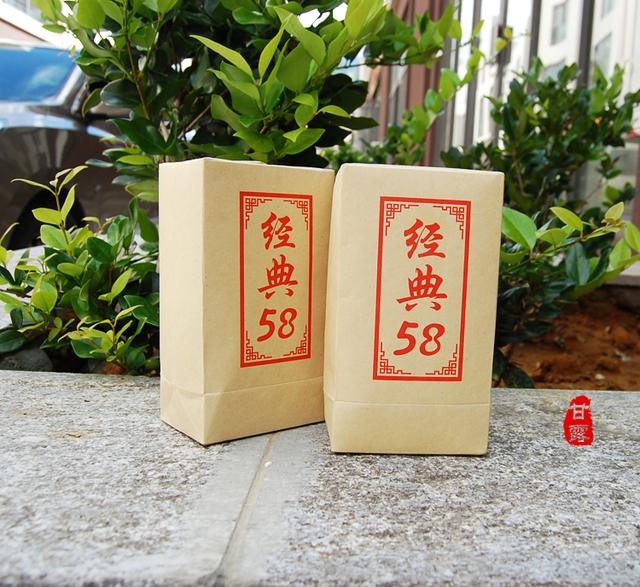 Classical 58 Series Black Tea 180g Premium  58 Famous Yunnan Black Tea