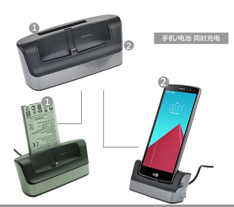 BL 51YF G4 Battery 3000mAh Dual Sync Data Charger Dock Cradle For LG G4 Note H818