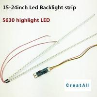 Universal Highlight Dimable LED Backlight Lamps Update Kit Adjustable LED Light For LCD Monitor 2 LED