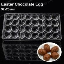 3D Osterei Polycarbonat Schokoladenform, Klein Egg 32 stücke Füllung Schokolade Form, formas para schokolade, backen Werkzeug