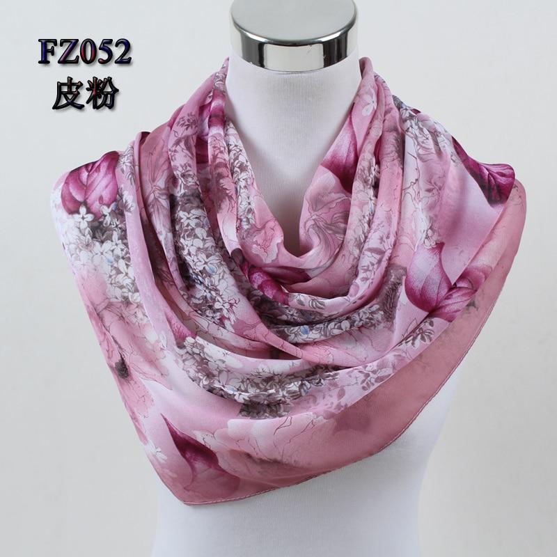 FZ052 Skin pink