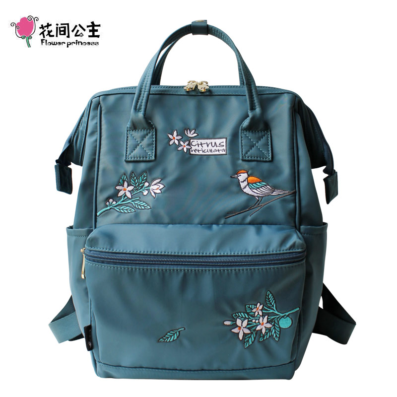 Flower Princess Embroidery Flower Nylon Women Backpacks for Teenage Girls School Travel Mochila Escolar Feminina Mochila Mujer