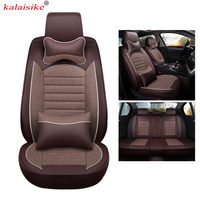 kalaisike universal Leather plus Flax car seat covers for Jaguar all models F PACE XE XEL XJL XJ XF XFL auto accessories styling