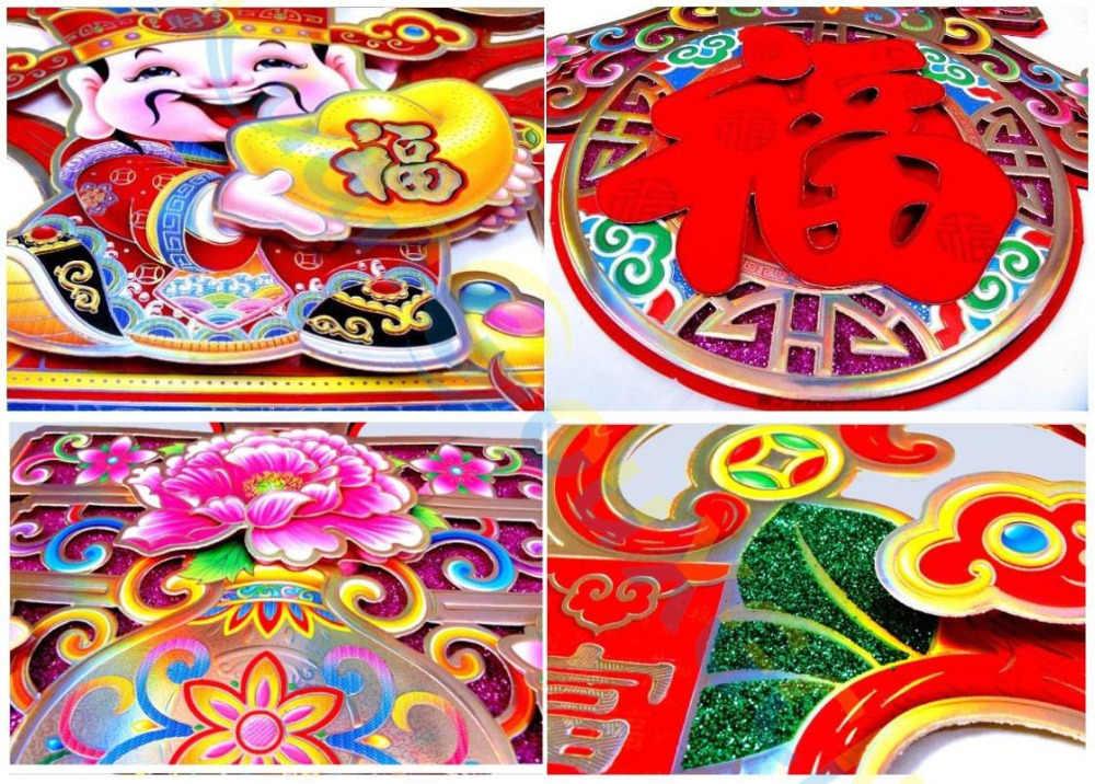 2 Pcs 3D Berkelompok Warna-warni Chun Fu Tahun Baru Cina Gulungan Hotel Mal Bar Rumah Festival Musim Semi Bait Ornamen Dekorasi