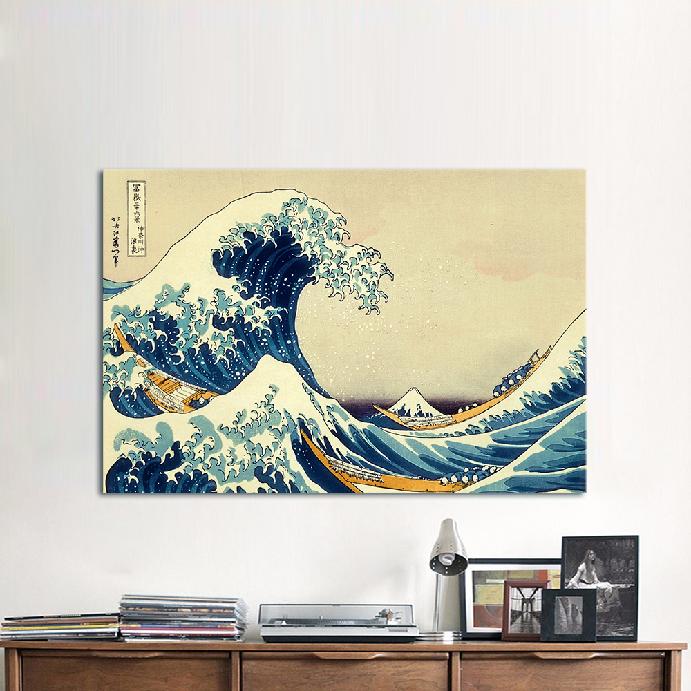 ∞HDARTISAN Canvas Art The Great Wave Wall Pictures For Living Room ...