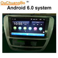Ouchuangbo Android 6 0 Car Radio Gps For JAC T6 With Bluetooth Wifi Mirror Link USB