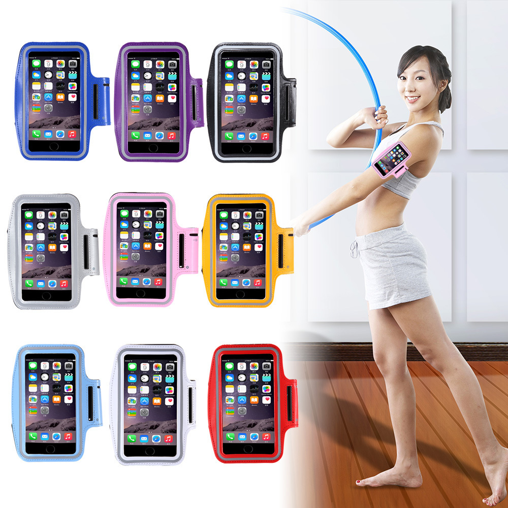 New GYM Workout Sport Arm Band Leather Cover For Apple iPhone 6 Plus 6S plus Bag Fashion Arm Tie Run Riding Support Case armband for iphone 6