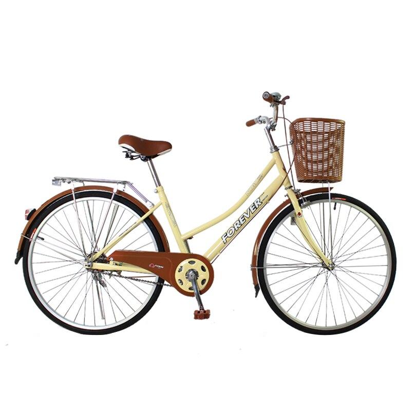 Bicycle Adult Female Bicycle 24/26 Inch Vintage Rural Wind Japan